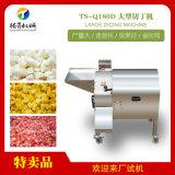 果蔬切丁机 芋头芒果切丁设备TS-Q180D