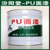 PU面漆、良好的防水性、PU面漆材料、工期短
