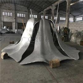 广州铝单板厂家加工定制外墙弧形铝单板双曲造型铝单板