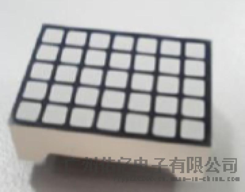 亿光插件数码显示器亿光插件数码显示器ELM-1102-1SURWB/A3/P6/S147(YL)