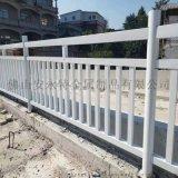 汕尾道路护栏 马路中间隔离栅栏 揭阳二级公路围栏