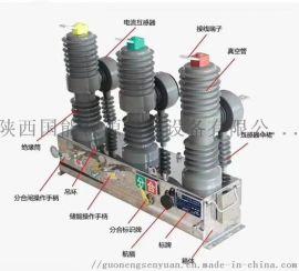 手动断路器ZW32-12价格