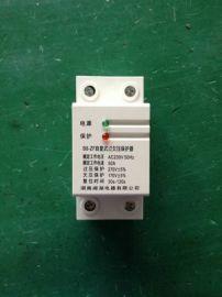 湘湖牌JK-A24-1视频监控防雷器接线图
