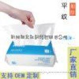 棉棉心艺平纹婴儿洗护棉柔巾洁面巾一次性用品厂家直销