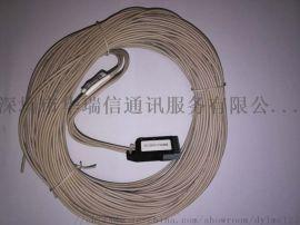 华为SRX用户电缆SRX五路数据用户板用户电缆