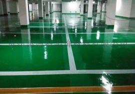 贵州环氧树脂超耐磨地坪
