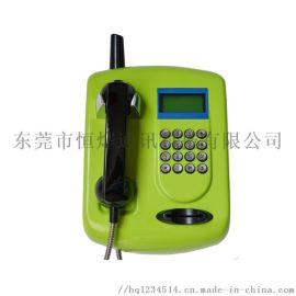 4G全网通无线校园插大卡电话机壁挂式防暴力