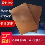 广东建筑装饰铝单板定制幕墙设计方案厂家
