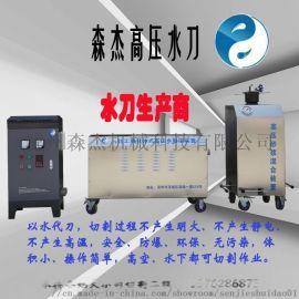 便携式高压水切割机,可移动的防爆水刀,分体式多功能水切割