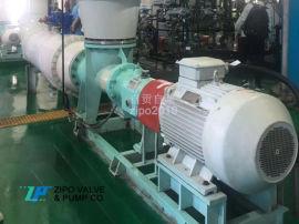 自贡自泵水泵厂真空制盐三效蒸发系统强制循环轴流泵