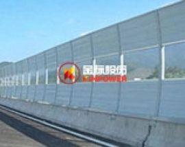 耐腐蚀声屏障 铝板声屏障 道路隔音声屏障厂家