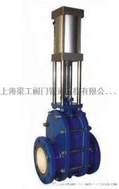 Z644TC气动陶瓷双插板阀、气动陶瓷出料阀