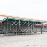 大型移动推拉蓬活动组装仓库伸缩雨棚院子排挡折叠帐篷