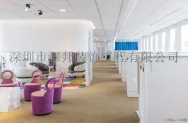 公明办公室设计松岗厂房装修光明装修公司