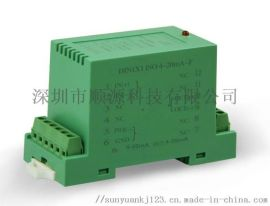 模拟信号光纤传输全隔离光端机:OFS U(A)-P-Q