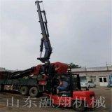 厂家供应五吨飞吊臂 叉车吊车一体机