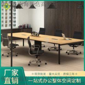 批发办公室家具会议桌长方形简易培训桌接待洽谈条桌子