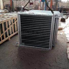 流化換熱器定做鋼管鋁翅片散熱器