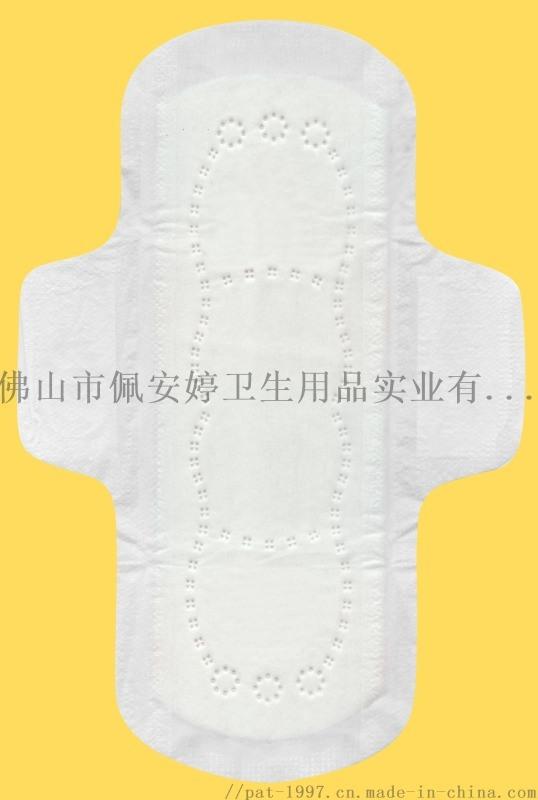 衛生巾代加工 OEM
