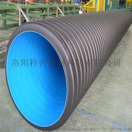梓哲HDPE高密度聚乙烯 双壁波纹管型号