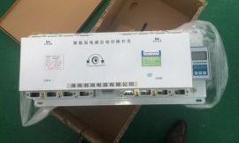 湘湖牌PMC-MTA-300A电动机保护器实物图片