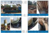 玻璃钢一体化雨水提升泵站厂家 成都一体化提升泵站