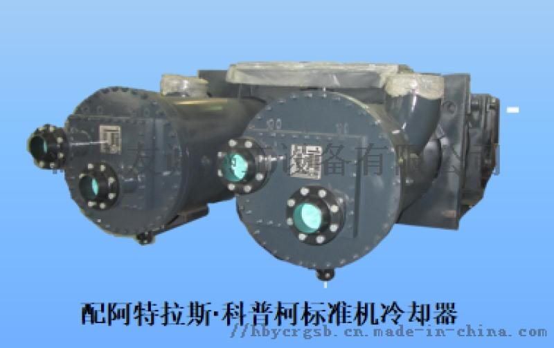 离心压缩机中间冷却器末冷器 湖北末冷器 级间冷却器末冷器