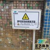 承接防靜電地樁垂直接地極安裝_承接設備接地網工程