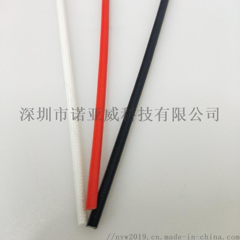 诺亚威耐高温硅树脂玻纤管 厂家直销绝缘玻璃纤维套管