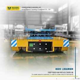 20t大吨位可升降无轨平台车搬运炼设备电动无轨平车