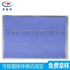 高导热硅胶垫模切直销