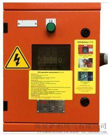 萨柏电气-VCS可视隔离开关箱