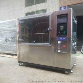 IPX9K高温高压喷射淋雨试验箱