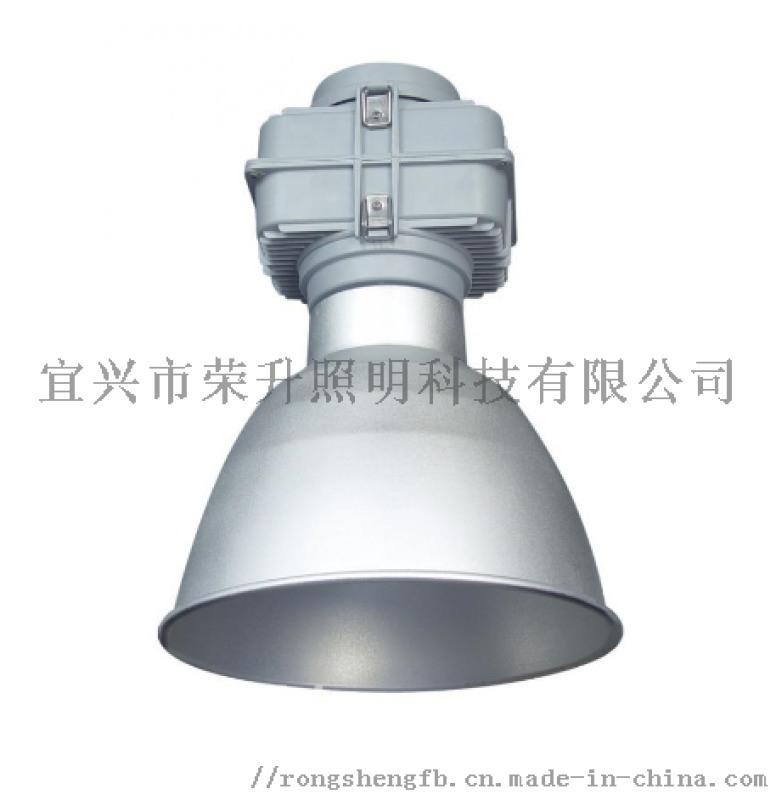 高效節能廠房燈廠家報價*GT1-J250w工礦燈
