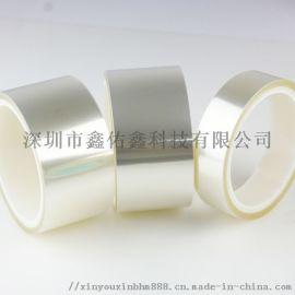 广东不残胶笔记本保护膜制程pet硅胶保护膜