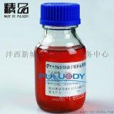 油基ACFTD 油中顆粒標準物質