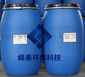 山东厂家生产文化纸用挺硬度增强剂,纸张挺硬剂