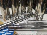 佛山201不鏽鋼管報價-三三得不鏽鋼
