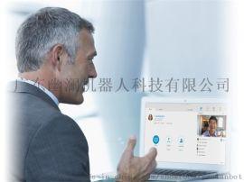 嗨会邦远程视频会议协作平台