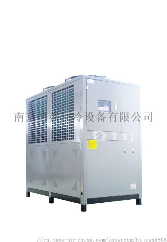 南京工業冷水機 南京風冷式冷水機廠家