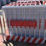 基坑護欄 基坑防護欄杆 基坑防護網