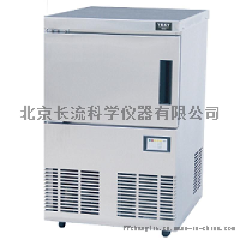 雪花制冰机(FM50)