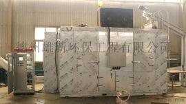 污泥脱水干化设备雄新厂家节能环保