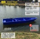 塑料冲锋舟橡皮艇5米加厚鱼塘养殖塑料船