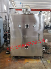 脉冲真空干燥机产品介绍