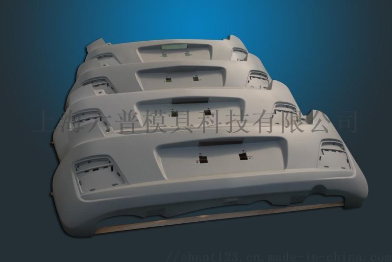 厂家批发定制 汽车模型 工业模型