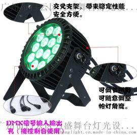 大功率戶外防水帕燈 18顆10w4合1全彩帕燈