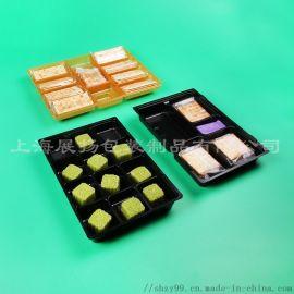 厂家定制食品塑料包装、糕点包装内托
