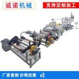 315pe管材生产线pe片材挤出生产线设备