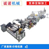 315pe管材生產線pe片材擠出生產線設備